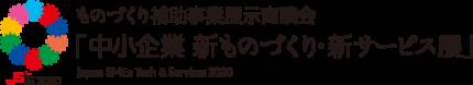 jsts2020_logo_03